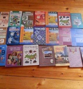 Учебники 1-11