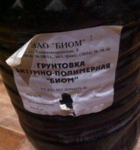 Грунтовка биом 5 литров