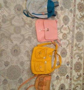 Женские сумки 4шт. 3 абсолютно новые