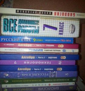 Книги, учебники, рабочие тетради по англ.языку,