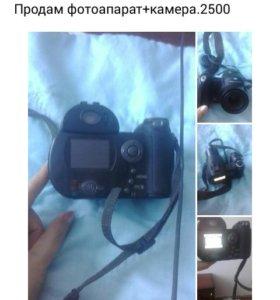 Фотоапарат+камера.