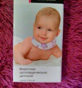 Детский ортопедический воротник