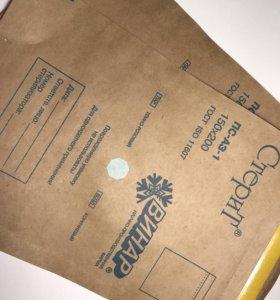 Крафт пакеты поштучно