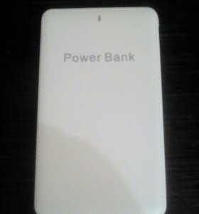 Power Bank & Multi Card Reader