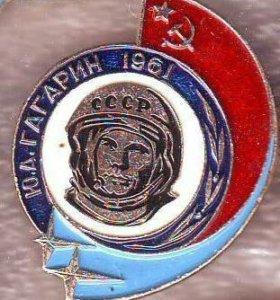 Коллекция значков космос