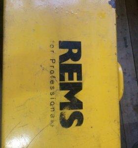 """REMS Amigo (до 1¼"""")"""