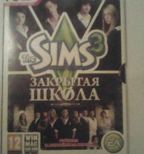 The sims 3 закрытая школа