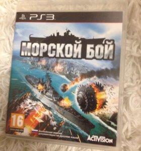 Игра PS3,морской бой