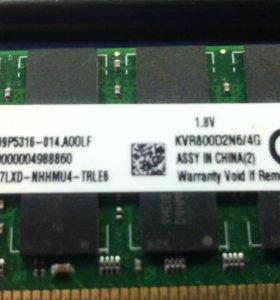 DDR2 4gb for AMD