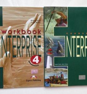 Учебник ENTERPRISE 4