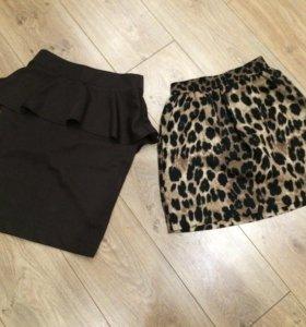 Две новые юбки