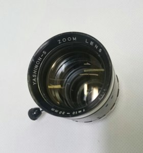 Объектив YOSHINON-S 10-30mm f1.7