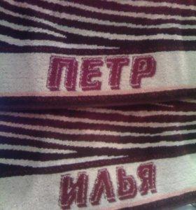НОВЫЕ именные полотенца