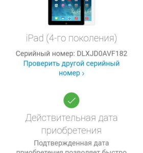 Ipad4(wifi. 16)обмен на iphone 5s