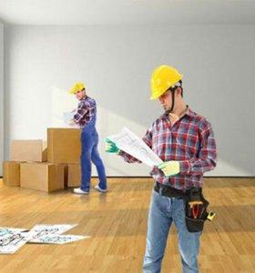 Ремонт квартир, крупный или мелкий.