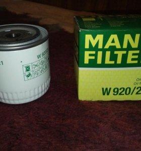 Масляный фильтр W920/21