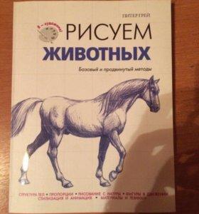 Книги и справочники