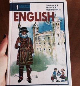 Книга 📚 Английский язык 1 часть