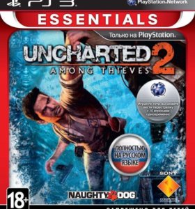 Uncharted 2: Among Thieves SonyPlaystation 3