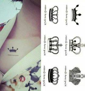 Временные татуировки