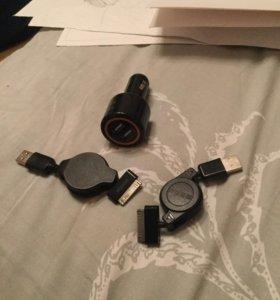 Штекер, зарядник, айфон 4, переходник от машины ,