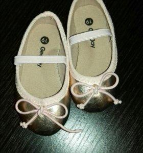 Детские балетки.