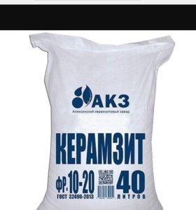 Керамзит 40л