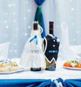 Свадебная атрибутика на бутылки