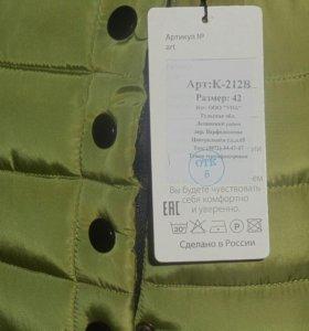 Новая  куртка 42