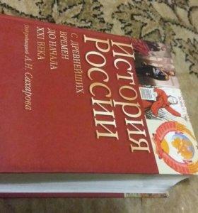 Книги недорого