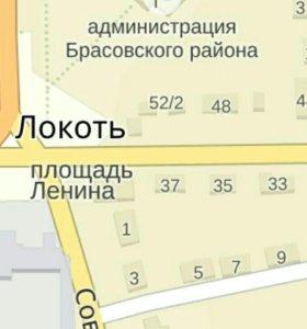 Дом (квартира) с земельным участком