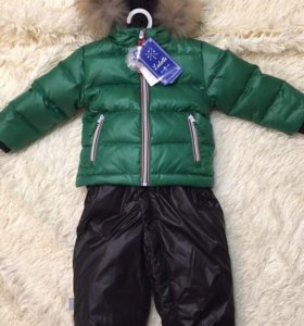 Куртка зимняя+полукомбинезон