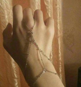 Цепочка на руку