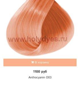 Краска Антоцианин
