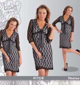 Платье мода л