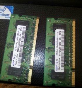 Оперативная память для ноутбука 1гб