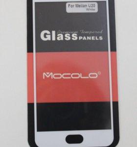 Защитное стекло 3D Full для Meizu U20, белое