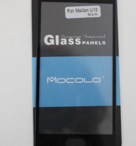 Защитное стекло 3D Full на Meizu U10, черное