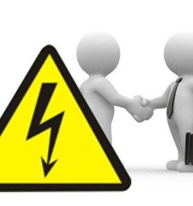 Перераспределение мощности электроэнергии