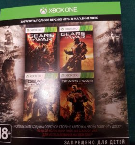 Gears of war 1,2,3, Judgment Xbox one
