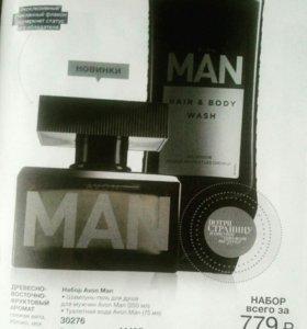 парфюмерный мужской набор к 23 февраля.
