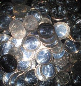 Монеты 10 руб Биметалл и ГВС