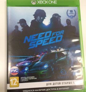 Диск Xbox one Need for speed