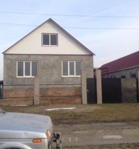 Новый дом (трудобелики)