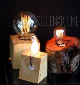 Светильник Ветерок 3 лампы