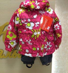 Куртка с комбинезоном.Демисезонная.Мембрана1-5 лет