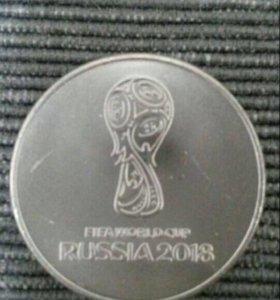 Монеты-ч/м по футболу 2018