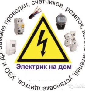 Электромонтаж Соликамск