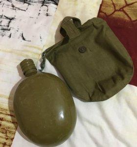 Фляга с сумкой