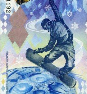 Купюры 100 рублей, крым и сочи